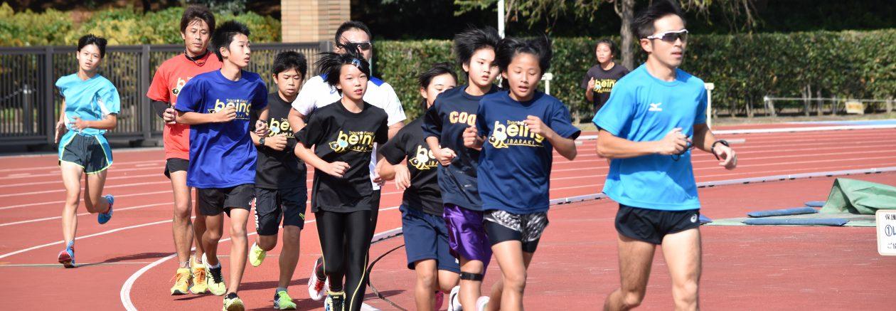 ビーイングジュニア × ブログ    ~ビーイングジュニアチームの活動の記録~